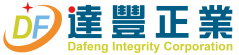 專業矽膠工廠、矽膠公司 Logo