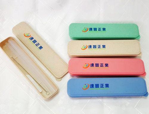 可客製-吸管攜帶盒+矽膠吸管23cm