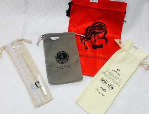 可客製:吸管隨身袋+矽膠吸管23cm